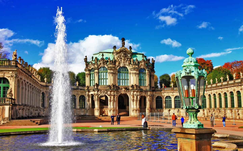 тур в австрию, тур в венгрию